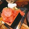 中落ち百円の居酒屋 まぐろんち 高円寺ガード下店