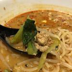 華豊 - 挽肉&野菜