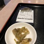 華豊 - 搾菜