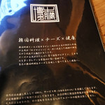 博多牛臓 - (2019.02)