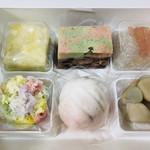 和菓子店 青洋 - 購入は1個からできます。予約の必要はありません (*´꒳`*)