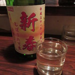 ふくちゃん - 八鶴 しぼりたて生酒