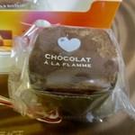 ぶどうの木&鎌倉座 - 炎のチョコレート ショコラ・ア・ラ・フラム 2個入