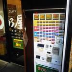 日乃屋カレー - 店外入口横にスイカ対応券売機。