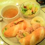 ガゼーボ - ランチサンド アボカドと蒸し鶏