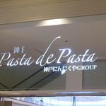 パスタ・デ・パスタ -
