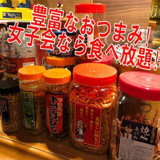 自分で選べる!駄菓子のバスケット500円