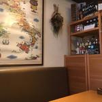 Miele - 店内