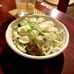 おうちあそび - *もつ煮(¥480) +トッピング ネギだく(¥100)