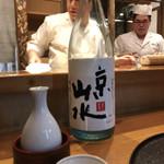 祇園 元勢 -