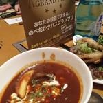 居酒屋らんぷ - のべおかタパス限定 ビーフシチュー