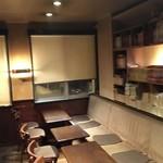 COFFEE IN HALF - 店内写真