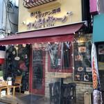 肉バル×イタリアン酒場 カルネ&ヴィーノ -