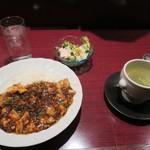 101816551 - 麻婆豆腐ライス 1,000円(税込)