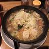 和食感 Yellow Factory  - 料理写真:たっぷり野菜の牛モツラーメン 820円