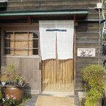 平尾台蕎麦処 えん - 男たちの隠れ家です。