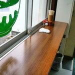 田上 - 窓側カウンター席