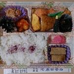 原田食品 - 料理写真: