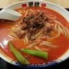 Aiakimaratan - 料理写真:【麻辣燙】¥702