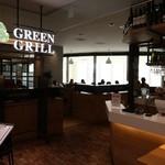 グリーン グリル -