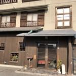 四季のお料理 きくや - 外観1 和の趣たっぷり♪ 2019/01/05