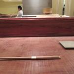 田久鮓 - カウンター席