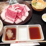 焼肉家 かねよし - 山形牛炙り焼きランチ_714円