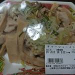 肉のわたなべ - チャーシューメンマ(465円)