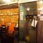kanakoのスープカレー屋さん - 店内