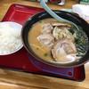 くるまやラーメン - 料理写真:味噌チャーシュー 970円