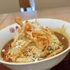 大阪王将 - 料理写真:カレーチャーハンZ大盛り  丼の存在感