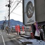 たかはし - 『JRかみのやま温泉駅』の駅前通りに面しています(奥に駅が見えます)