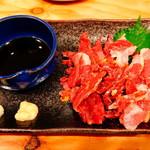 101839972 - 馬肉の燻製「さいぼし(580円)」