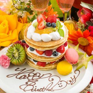 人気のお誕生日月特典!メッセージ入り特製デザートプレゼント♪