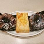 ミスタードーナツ - 2皿目@ポンデヨロイヅカ2種、りんごとカスタード