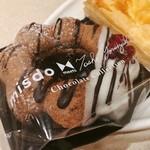 ミスタードーナツ - ポン・デ・ヨロイヅカ・ホワイトショコラ