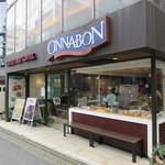 シナボン/シアトルズベストコーヒー - 店頭