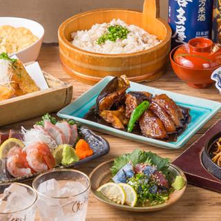 素材本来の味わいが楽しめる飲み放題付コースは3,000円~♪