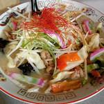 ラーメンレストラン ニングル - 野菜ラーメン