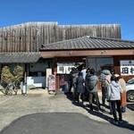 田村屋 -