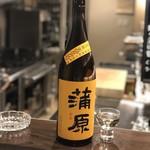 國酒と料理 墨流し - 蒲原