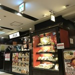 麦まる - 神戸フードテラス内の「麦まる」さん、7:30から開いています(2019.2.13)