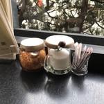 茶居珈 - さすが。珈琲シュガーも常備♡