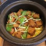 温故知新 - 鮪土鍋御飯
