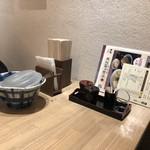 食事処 ニュー因幡 - 店内3