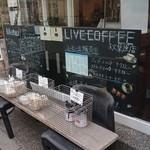ライブコーヒー - 店頭
