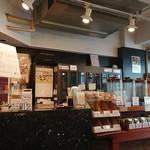 ライブコーヒー - 店内