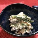 小料理家 せいこ - お通し(300円)・・白和え。優しい味わいで好みのテイスト。