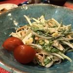 小料理家 せいこ - ごぼうと水菜のチキンサラダ・・主人が焼酎のツマミに頂いたのですが、何気に美味しいそうですよ。