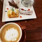 みのるCafe - 料理写真: